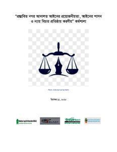 Journalist workshop report01 copy